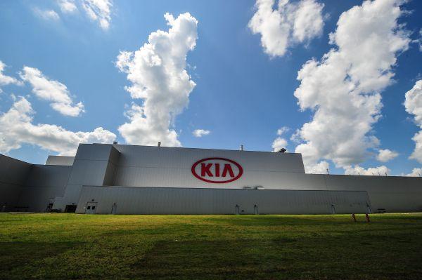 Kia Motors Manufacturing Georgia - PUNTA TACÓN TV