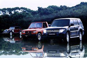 Mitsubishi Pajero - PUNTA TACÓN TV