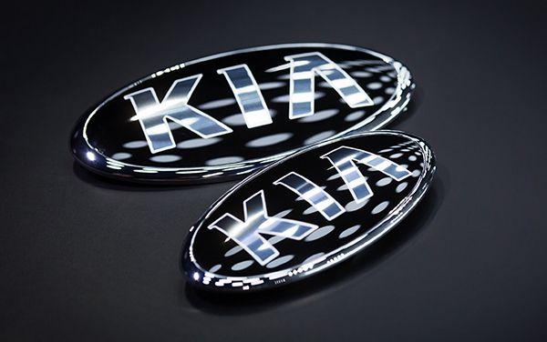 Kia - PUNTA TACÓN TV